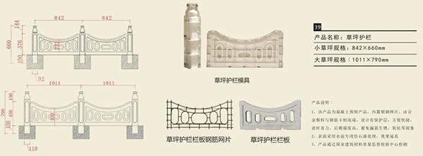 BaiduHi_2019-8-28_9-14-43.jpg
