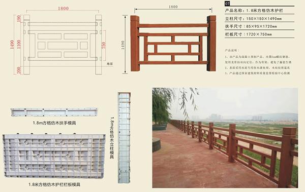 BaiduHi_2019-8-30_10-33-34.jpg
