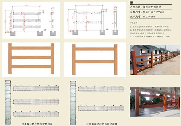BaiduHi_2019-8-30_10-40-0.jpg