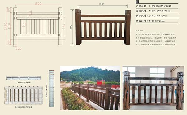 BaiduHi_2019-8-30_10-56-51.jpg